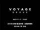 voyage_honpen