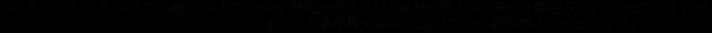 201607213