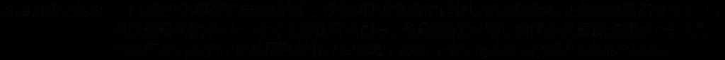 201801093